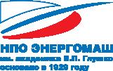 Логотип Энергомаш